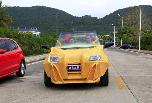 【画像】中国初の「成金色」の3Dプリンター自動車1