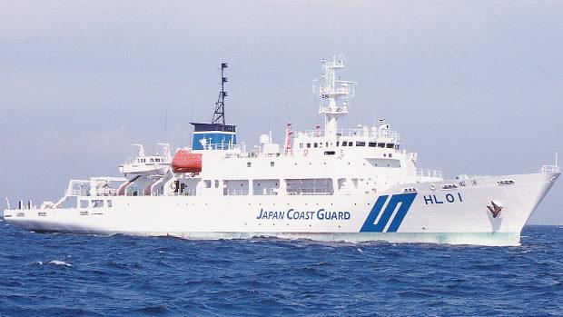 海上保安庁の測量船「昭洋」