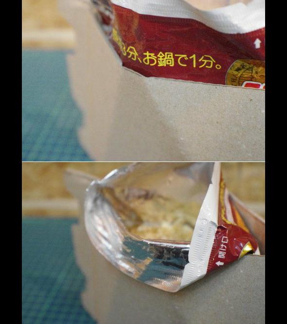 「袋ラーメン」に直接湯を注いで食べる方法2