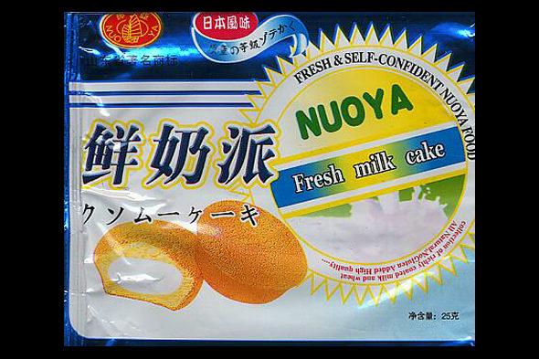 【画像】中華では日本語包装がとても喜ばれる!1