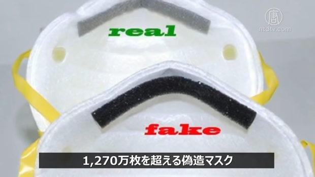 米税関、1年間で数百万件の「中国製偽造品」を押収!