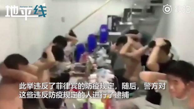 【フィリピン】また中国人90人を一斉逮捕!違法オンライン賭博場を開いた容疑