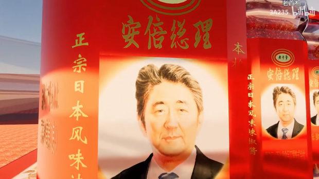 「安倍総理応援歌」