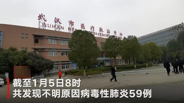 【中国】謎のウイルス性肺炎が拡散、患者さらに増え59人に!香港、シンガポールにも