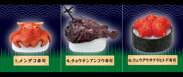 Re-Ment「深海魚寿司」全6種セット2