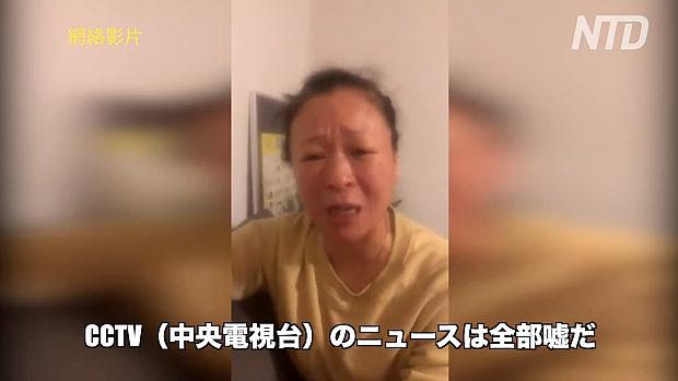 中国、これが武漢市民の本当の声だ!共産党政府に対する怒りが爆発!