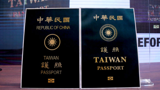 【台湾】パスポート表紙を変更!