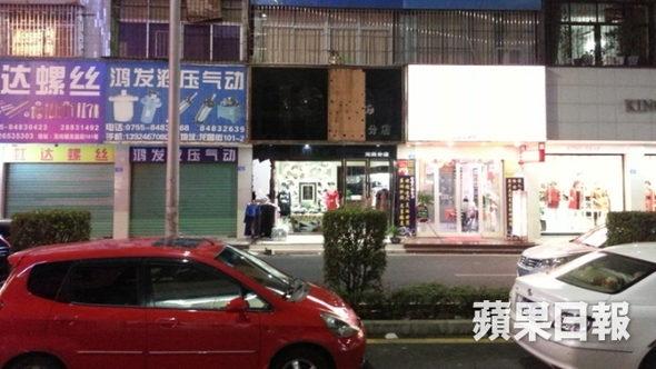 【中国】衣料品店の看板が「ISIS」!3