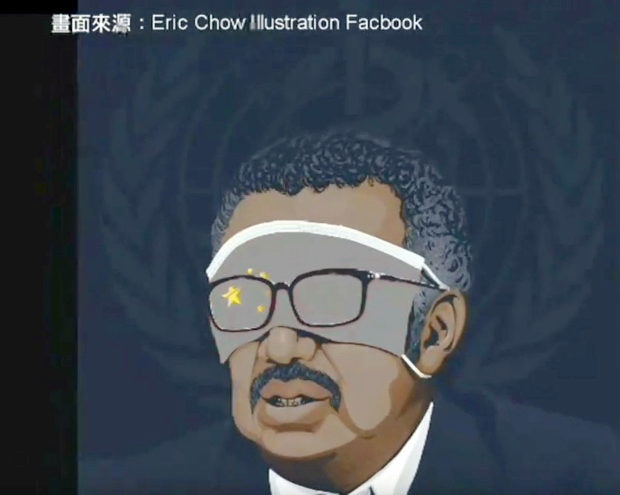 香港絵師の風刺画