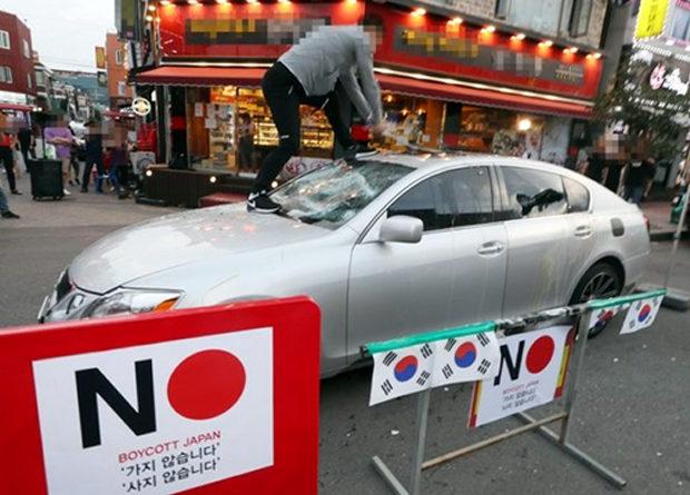 「NO JAPAN」-2