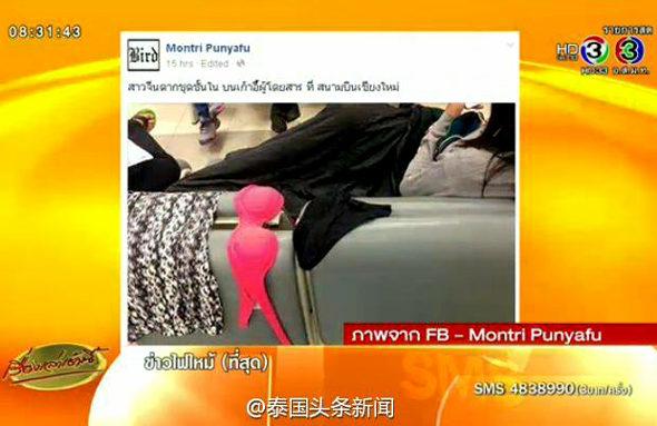 【中国】タイの空港ロビーで中国人女性が下着干す!1