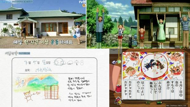 【韓国】バラエティー番組が日本のゲーム「ぼくのなつやすみ」を盗作?批判殺到