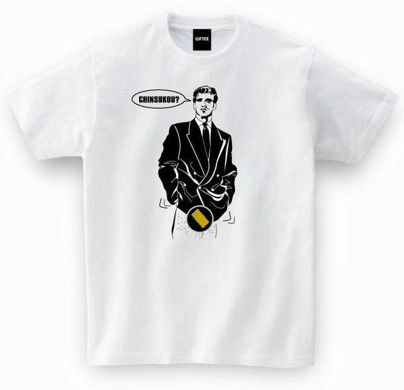 沖縄県のご当地Tシャツ「ちんすこう」Tシャツ2
