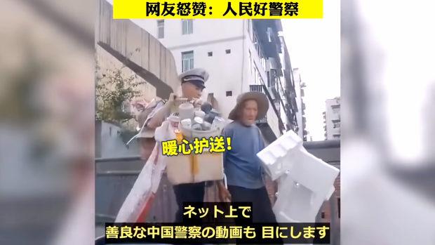 中国警察のプロパガンダ動画「良い警官、やらせ」の舞台裏