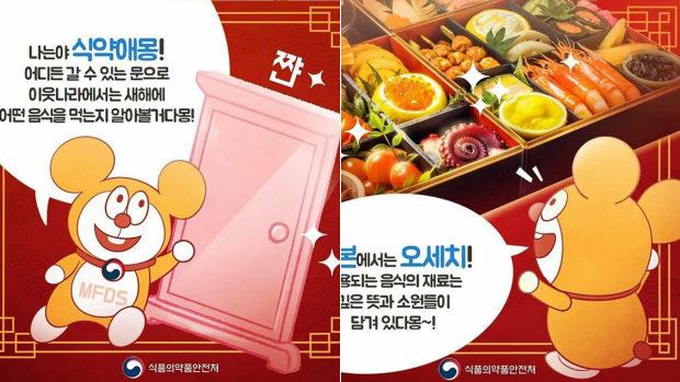 【韓国】またパクリ?「ドラえもん」そっくりのキャラを韓国政府が公開!大炎上