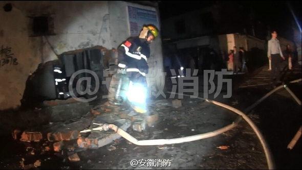 【中国】ガス爆発報道見て確認でライター点火、爆発!1