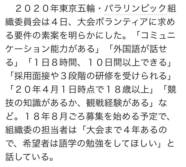 20160705-6
