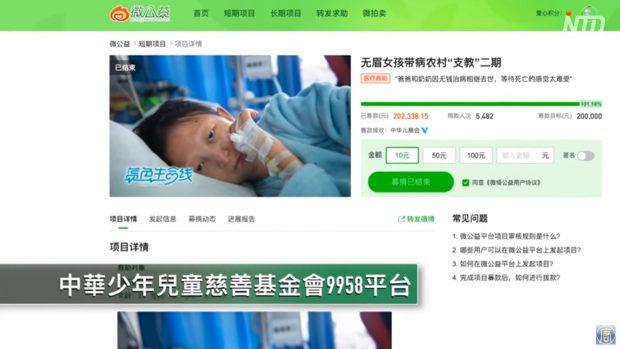 中国、体重21キロ!中国極貧の女子大生死亡、寄付金100万元はどこへ?