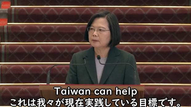 台湾、蔡英文総統の新型コロナウイルス対策に関するスピーチが素晴らしい!