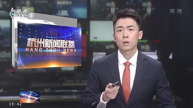 中国、アナウンサー、放送中にプロンプター故障!