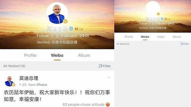 【インド】モディ首相が中国微博(weibo)のアカウント閉鎖!