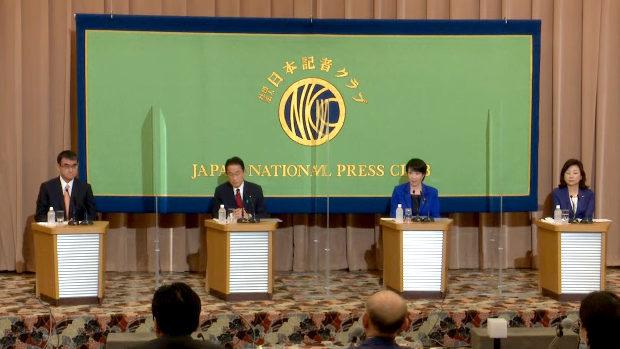 【総裁選】日本記者クラブの公開討論会