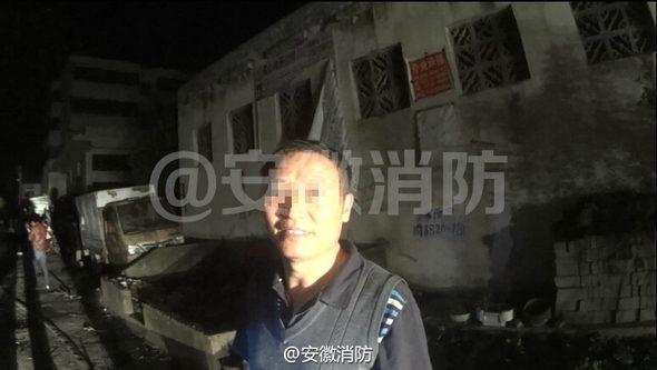 【中国】ガス爆発報道見て確認でライター点火、爆発!5