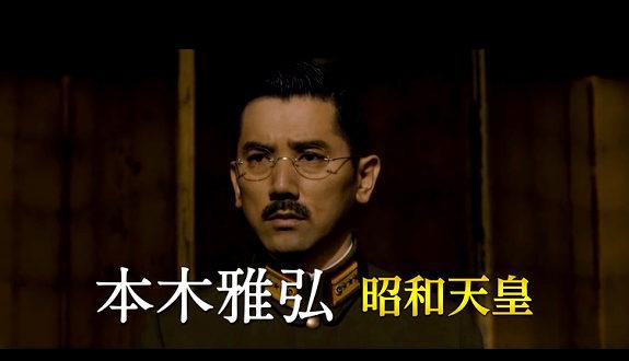 映画『日本のいちばん長い日』