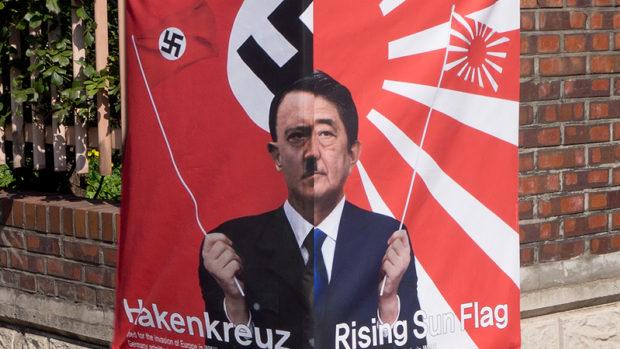 【韓国】「東京五輪の旭日旗使用に反対」世界最大の請願サイトで賛同者5万人超え-1