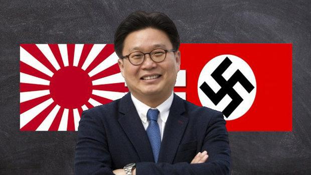 【韓国】またあの教授!今度は欧州4大サッカーリーグに「旭日旗=戦犯旗」の資料発送