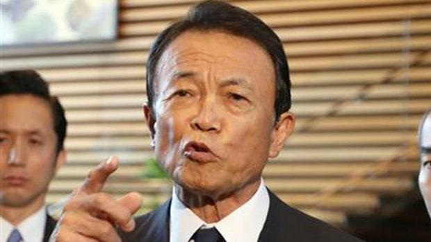 麻生氏「日本は同じ民族が、同じ言語で、同じ一つの王朝を」批判呼ぶ可能性 - 毎日新聞