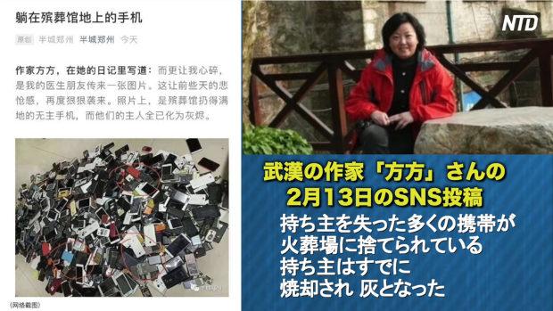 【中国】携帯電話契約者数が1400万件減少!原因は経済下降?それとも、武漢肺炎?