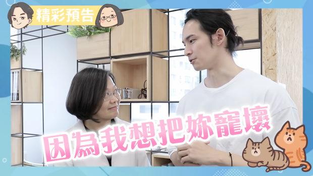【台湾】蔡英文総統とのコラボ動画公開のYouTuber、中国の提携企業から契約解除