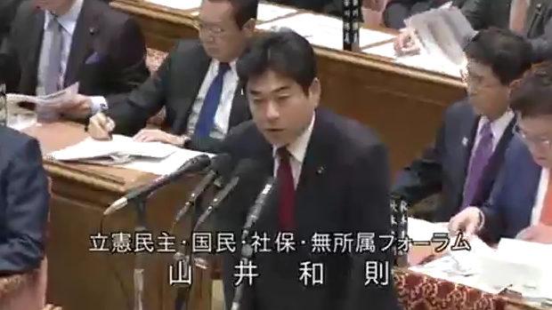 【国会】立憲・山井議員