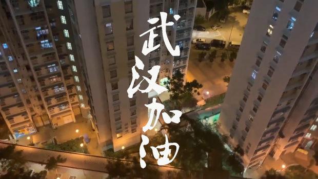 中国、武漢の住宅街で窓から大声で「武漢 加油!」と叫ぶイベントが発生!