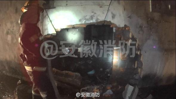【中国】ガス爆発報道見て確認でライター点火、爆発!2