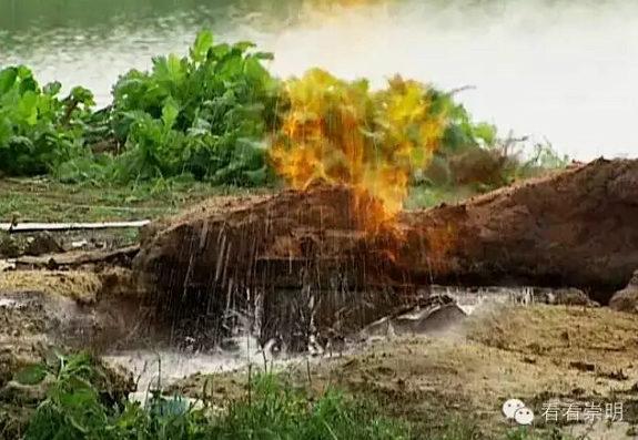 中国、奇怪な現象!なんと井戸の水が燃え出す!2