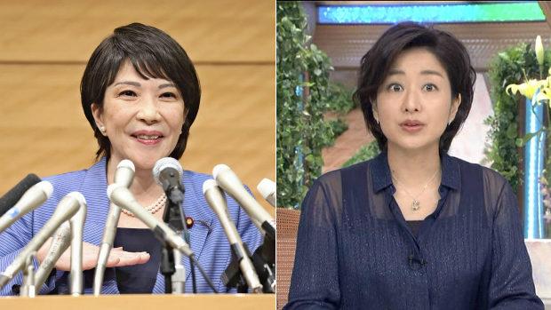 高市早苗、TBS報道特集