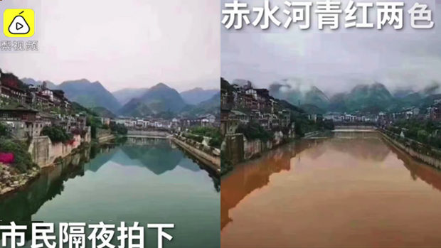 中国、河が一夜にして真っ赤に変色!