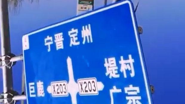20190402-2
