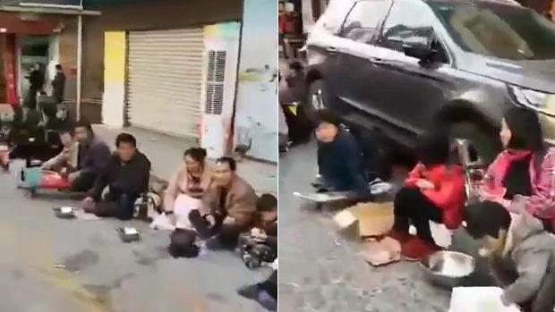 中国社会のもう一つの姿