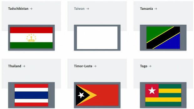 【台湾】ドイツ外務省公式サイト、国リストの台湾の国旗が削除され、空白にされる