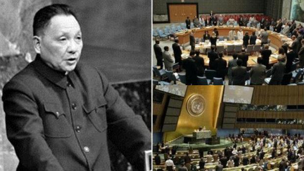 鄧小平1974年国連演説