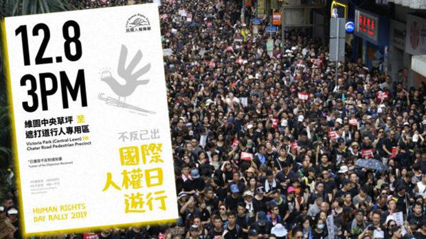 香港、国際人権デーで大規模デモ!度肝を抜く80万人市民大行進