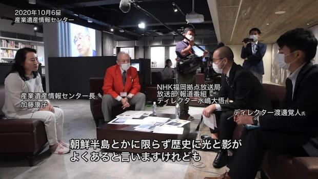 NHKの「軍艦島」ドキュメンタリー番組が酷い!切り取り捏造編集で日本を貶める!
