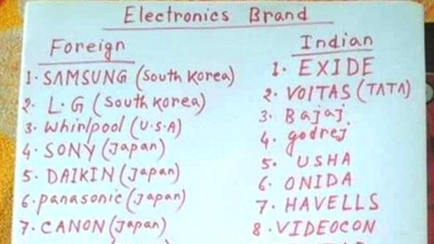 【インド】中国製品ボイコット運動、中国製品の代替品をリスト化してみた、