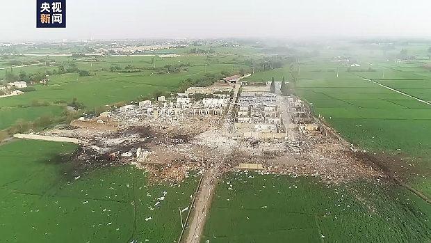 中国、<続報>「花火工場」の爆発、破壊された工場、ドローンによる空撮映像