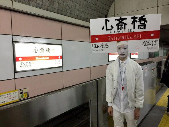 【画像】大阪ハロウィン、御堂筋線コスプレ1