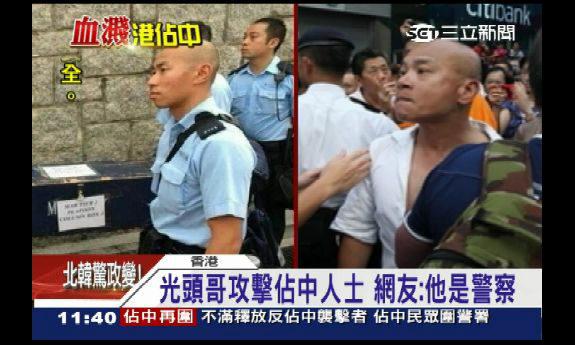 【中国】香港デモ、偽装した警察官