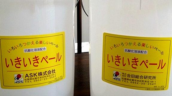 【中国】「万病治す魔法の箱」が人気、日本の「生き生きペール」2